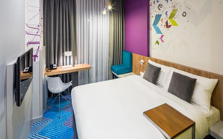 Ukraina - Hotel Ibis Styles Lviv Center 3*